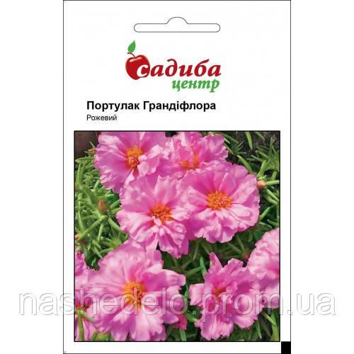 Портулак Грандифлора розовый 0,02 г. Садыба Центр