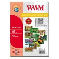 Образцы фотобумаги WWM серии Photo 150г/м кв-260г/м кв , 10см x 15см