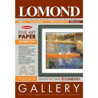 Фотобумага Lomond Gallery Grainy A3 290 г/м (20 шт.)