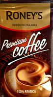"""Кофе молотое 100% арабика. Roney""""s premium coffee, фото 1"""