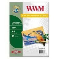 Фотобумага WWM глянцевая двухсторонняя 150г/м кв , A3 , 20л