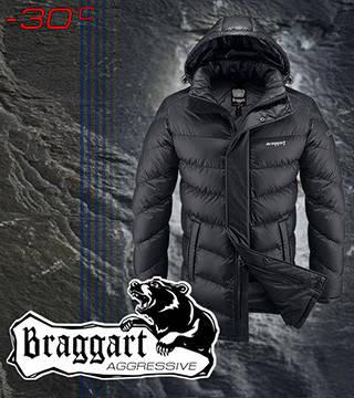 Куртка длинная теплая, фото 2