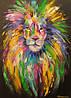 «Лев» картина маслом