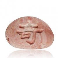 """Диффузор  камень розовый """"RARE"""""""