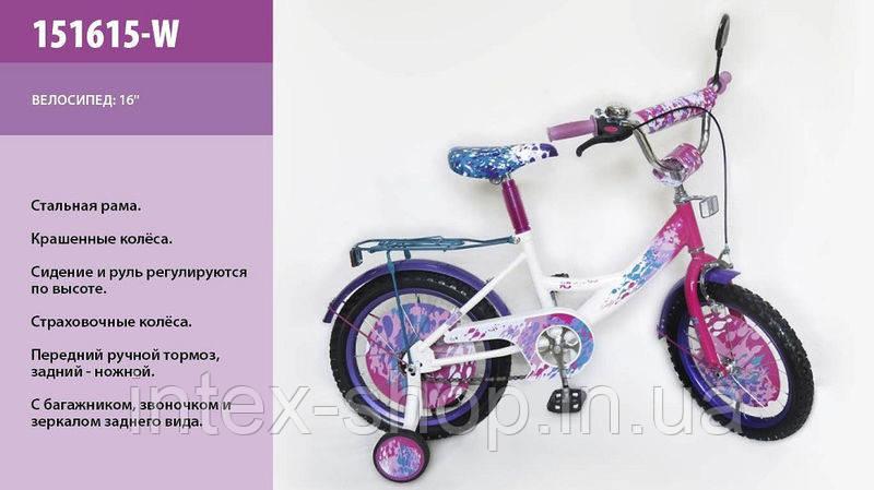 Велосипед 151615 W