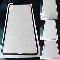 3д защитное стекло на айфон iphone 6/6s plus