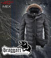 Куртка теплая длинная с капюшоном