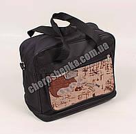 Дорожные сумки и чемоданы Wallaby в Украине. Сравнить цены ead658380da20