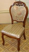 Стул Classic 8042C, классические резные стулья с мягкой спинкой и сиденьем