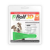 Rolf Club 3D (Рольф Клуб) Капли от блох и клещей для собак весом от 10 до 20 кг