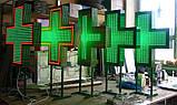 """Аптечний хрест 750х750 мм світлодіодний двосторонній. Серія """"Standart Plus"""", фото 4"""