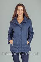Осенняя женская куртка MONTANA синяя