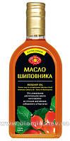 Масло шиповника (премиум класс)