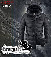 Куртка длинная с мехом теплая