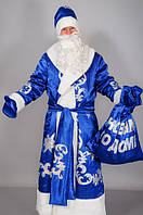 Карнавальный костюм Деда Мороза из атласа синего цвета 48-52 р