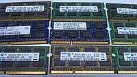 Память DDR3 2Gb PC3-8500S SO-DIMM ОЗУ для ноутбука