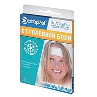Охлаждающий пластырь  от головной боли Extraplast