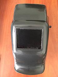Сварочная маска евро 90х110