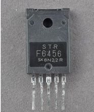 Микросхема STRF6456 STR-F6456