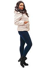 Женская укороченная куртка с капюшоном, фото 3