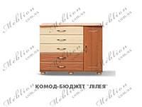 Комод-бюджет Лилея