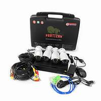 Комплект наружного применения AHD видеонаблюдения на 4 камеры Outdoor Kit 1MP 4xAHD
