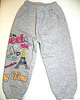 Спортивные штаны трехнитка девочка