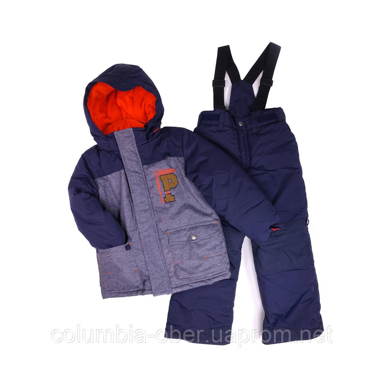 Зимний костюм для мальчика PELUCHE 79 EG M F16 Smoke. Размер 119 и 135.