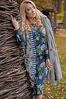 Трендовый женский костюм в цветочек верх свободная кофта с длинным рукавом низ облегающая юбка миди трикотаж