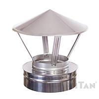 Зонт вентиляционный 180/250 двустенный