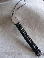 Брелок - шнурок, кожаный со стразами, для телефона и флешки   длина с ниткой 14,0  см.