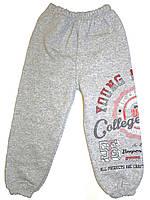 Спортивные штаны трехнитка мальчик