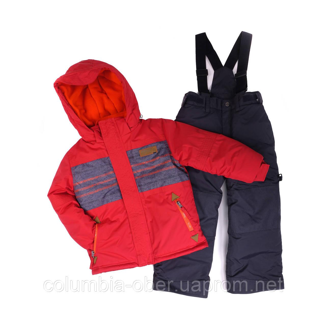Зимний костюм для мальчика PELUCHE 63 EG M F16 Kimono. Размеры 104-119.