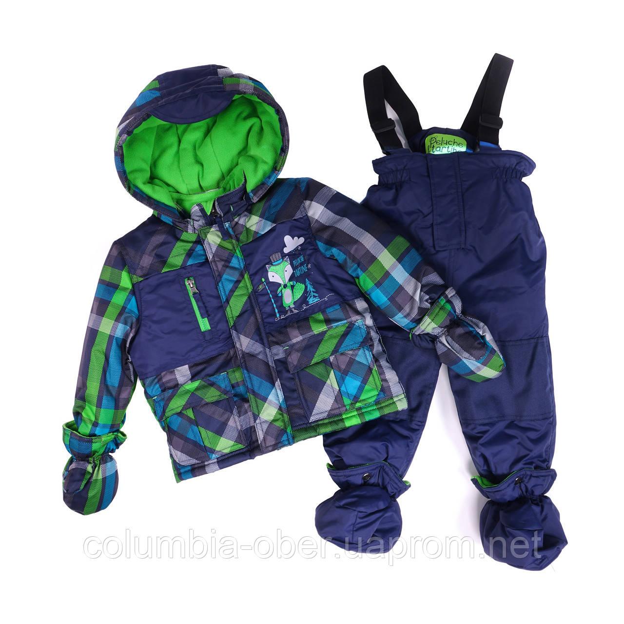 Зимний костюм для мальчика PELUCHE 03 BG M F16. Размеры 85-97.