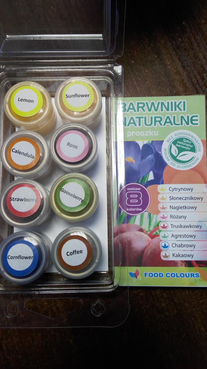 Краситель сухой натуральный, набор 8 цветов по 3гр (Польша)(код 05264)