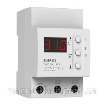 Реле контроля тока ZUBR RET I32