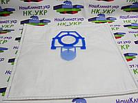 Мешок для пылесосов Zelmer (ODYSSEY, AQUARIO, CLARRIS TWIX), BESTRON, BLUE SKY, HANSEATIC, LLOYDS и мн.др, фото 1