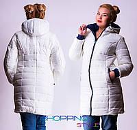 Женская теплая удлиненная куртка синтепоновая