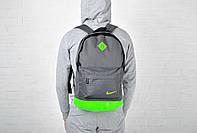 Стильный мужской/женский спортивный городской рюкзак найк (Nike) серый-салатовый