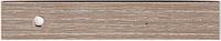 Кромка ABS Ясень молина песковый