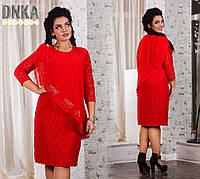 Платье БАТАЛ+ вечернее шифоновая накидка крыло с россыпью камней красное