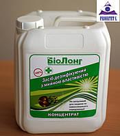 Концентрат BioLong 100%, 5л.