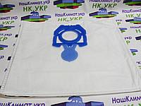 Мешок для пылесосов Zelmer (1500,1600, 2500), FAKIR, HANSEATIC/OTTO