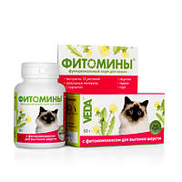 Витамины Фитомины для выведения шерсти для кошек №100  Веда