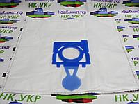 Мешок для пылесосов Zelmer (SOLARIS, SOLARIS TWIX), BESTRON, FAKIR, BORK, HANSEATIC/OTTO, ROTEL
