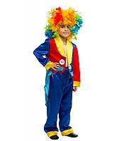Детский карнавальный костюм Клоун Гудвин - прокат, киев, троещина
