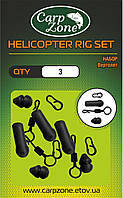 Набор «Для монтажа Вертолет» CarpZone HELICOPTER RIG SET