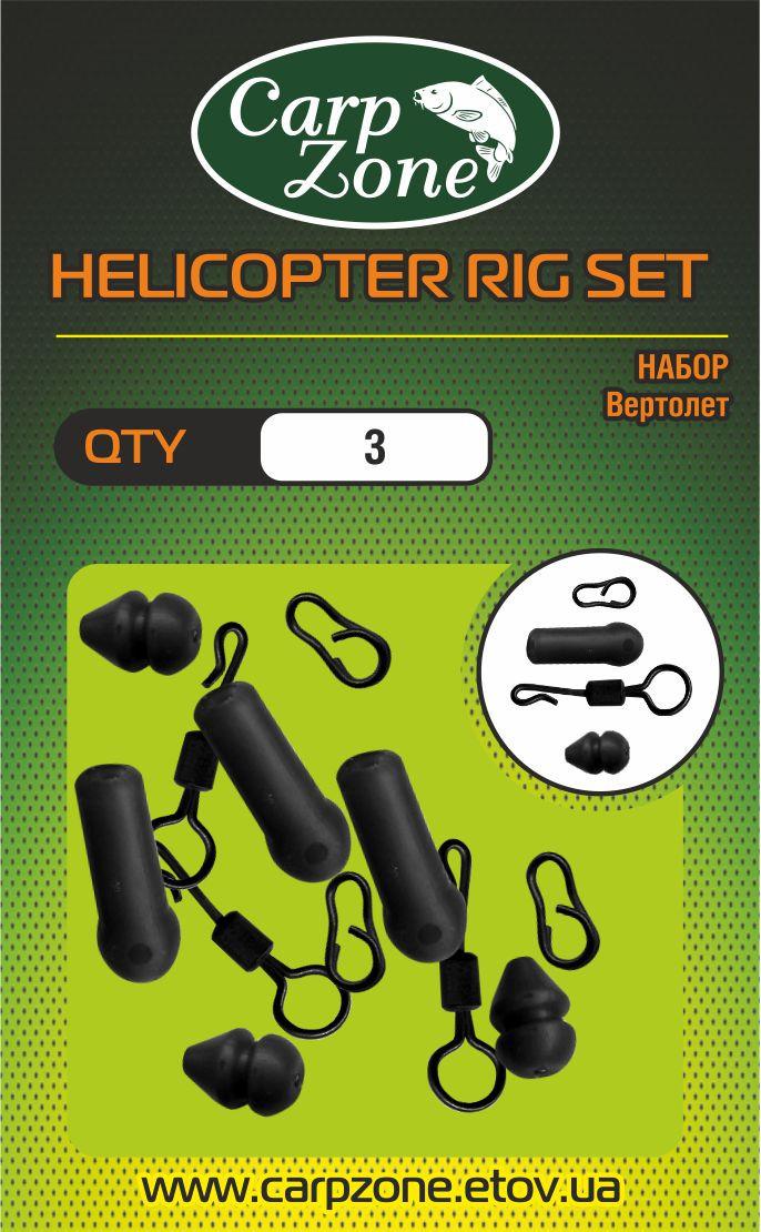 Набор «Для монтажа Вертолет» CarpZone HELICOPTER RIG SET - Рыболовный интернет-магазин BigCarp в Харьковской области