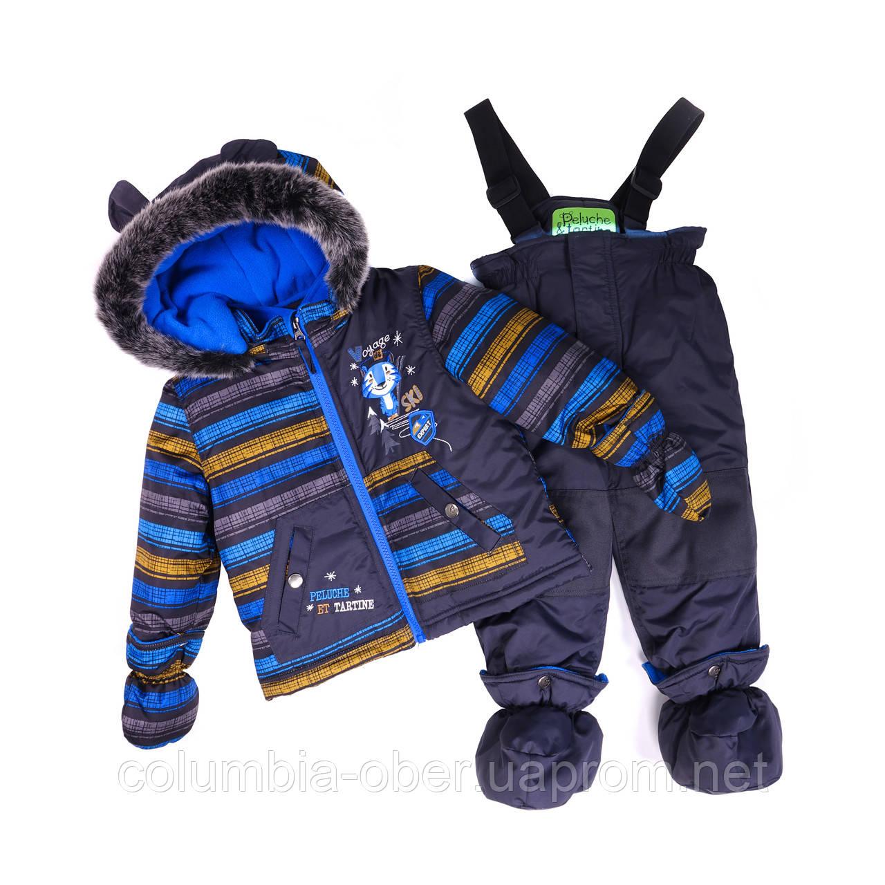 Зимний костюм для мальчика PELUCHE 11 BG M F16 Deep Gray. Размеры 82 -97.