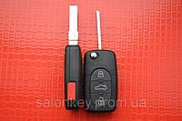 Ключ AUDI выкидной 3+1 кнопки 315Mhz id48. 4DO 837 231 E